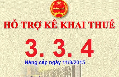 phan mem htkk 3 3 4 Nâng cấp phần mềm HTKK phiên bản 3.3.4