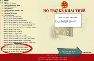 htkk3 8 2 300x197 Nâng cấp ứng dụng HTKK 3.8.2, iHTKK 3.6.2, iTaxviewer 1.4.4
