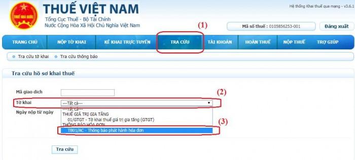 thu tuc thong bao phat hanh hoa don dien tu 1 e1555386128684 Thủ tục thông báo phát hành hóa đơn điện tử lần đầu qua mạng 2019